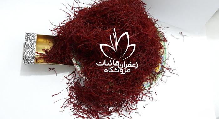 قیمت زعفران عمده و خرده قیمت روز زعفران
