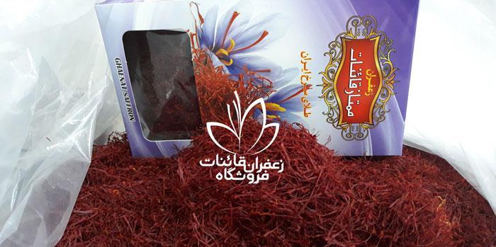 قیمت زعفران عمده و خرده در سال 99