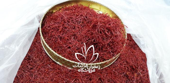 زعفران سرگل چیست انواع و اقسام زعفران
