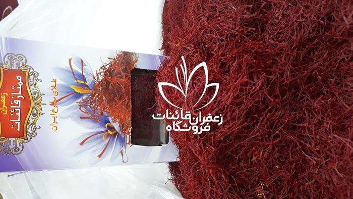 خرید زعفران از کشاورز زعفران کشاورز مشهد خرید زعفران کیلویی