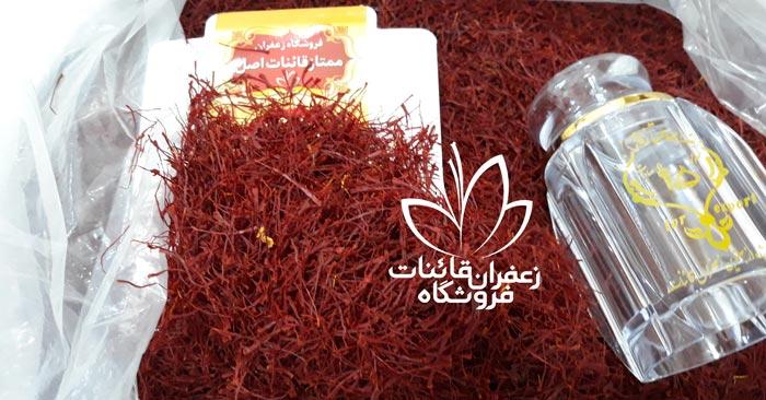فروش زعفران گرمی و مثقالی
