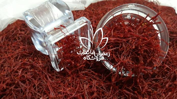 مشخصات زعفران درجه یک قیمت عمده زعفران خرید زعفران نگین