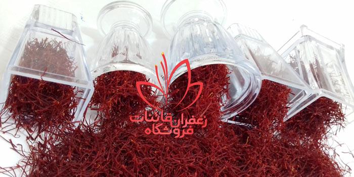 قیمت هر کیلو زعفران امروز قیمت زعفران کیلویی در مشهد