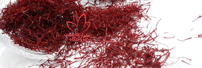 قیمت هر کیلو زعفران در سال 98 قیمت زعفران کیلویی امروز قیمت زعفران کیلویی 98