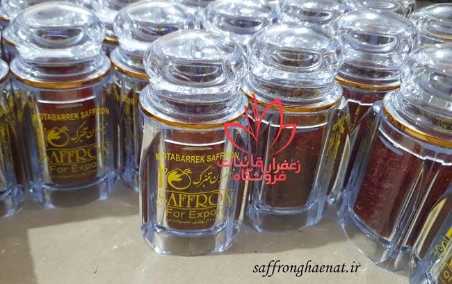 خرید زعفران در مشهد