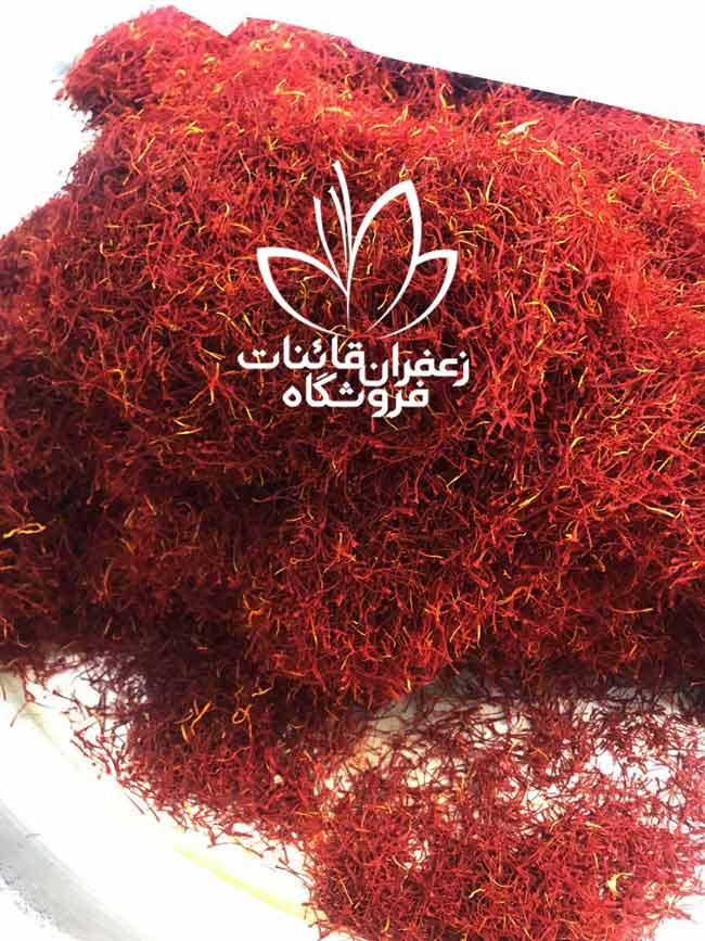 قوانین صادرات زعفران به عربستان
