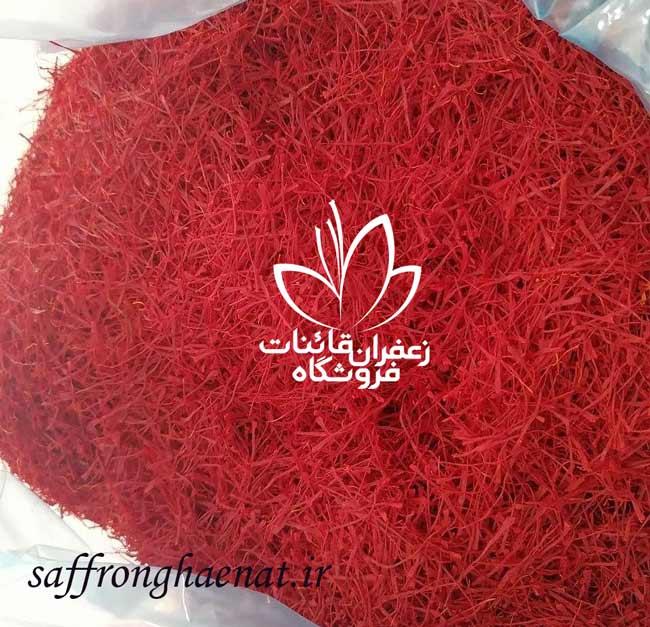 بازار فروش زعفران در خارج از کشور