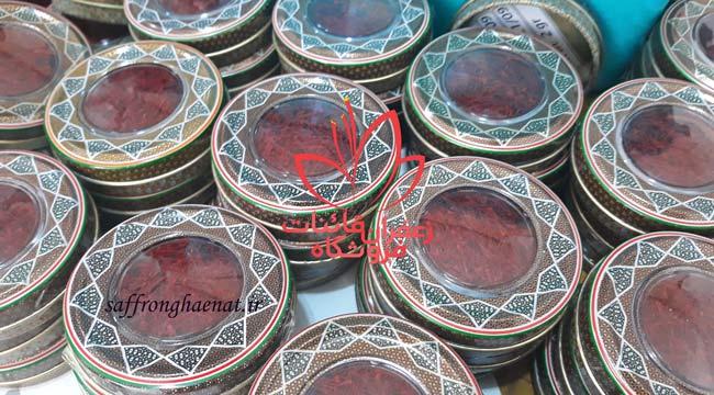 فروش زعفران اینترنتی مشهد