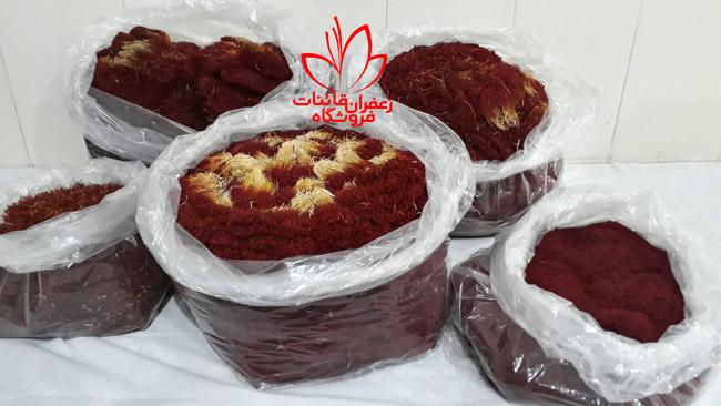 فروش زعفران در عربستان