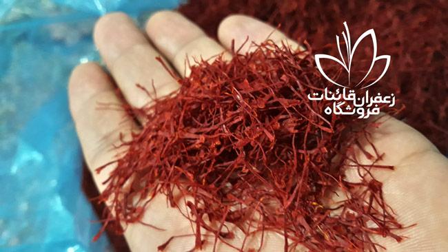 بهترین زعفران برای صادرات به چین