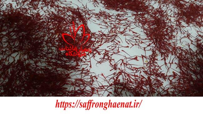 قیمت هر کیلو زعفران در خارج از کشور