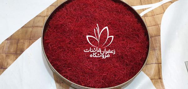 خرید زعفران قیمت زعفران قائن مشهد