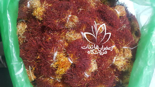 علت تفاوت قیمت فروش زعفران