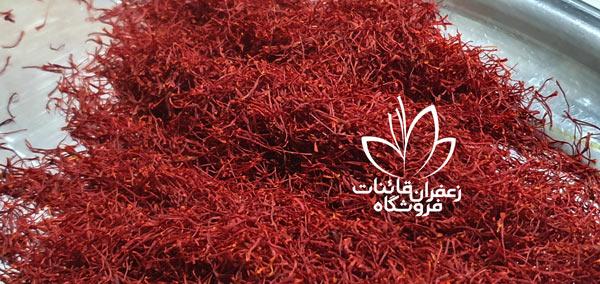 خرید زعفران صادراتی به صورت تضمین شده
