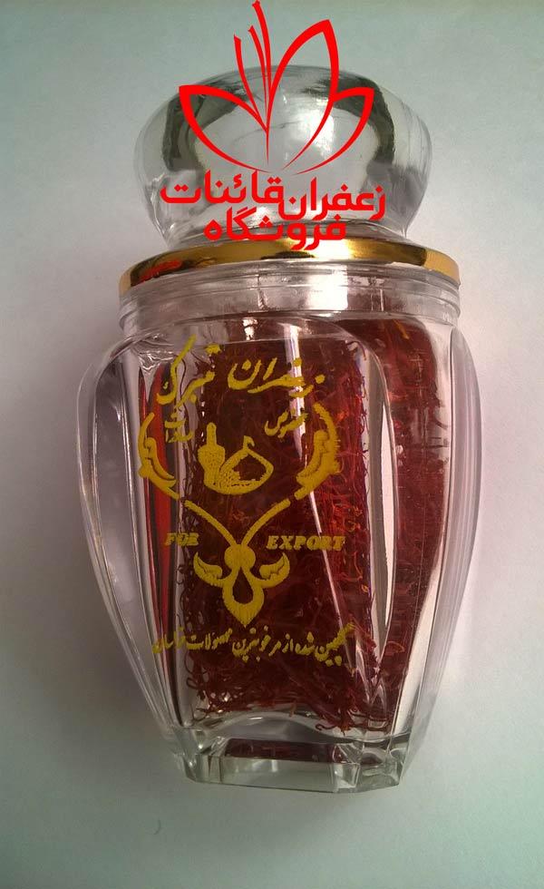 قیمت نیم گرم زعفران