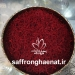 https://saffronghaenat.ir/major-purchase-of-exported-saffron-this-year/
