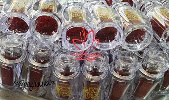 مراکز خرید زعفران در مشهد