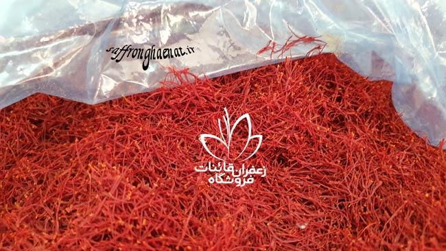خرید زعفران ممتاز قائنات با قیمت مناسب