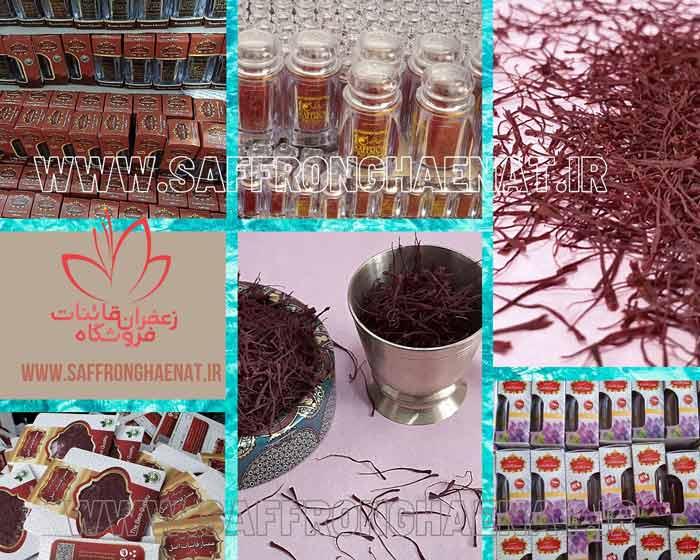 خرید زعفران سرگل از کشاورز