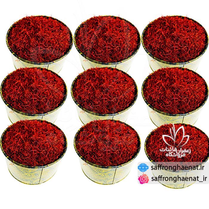 فروش زعفران عمده بدون واسطه