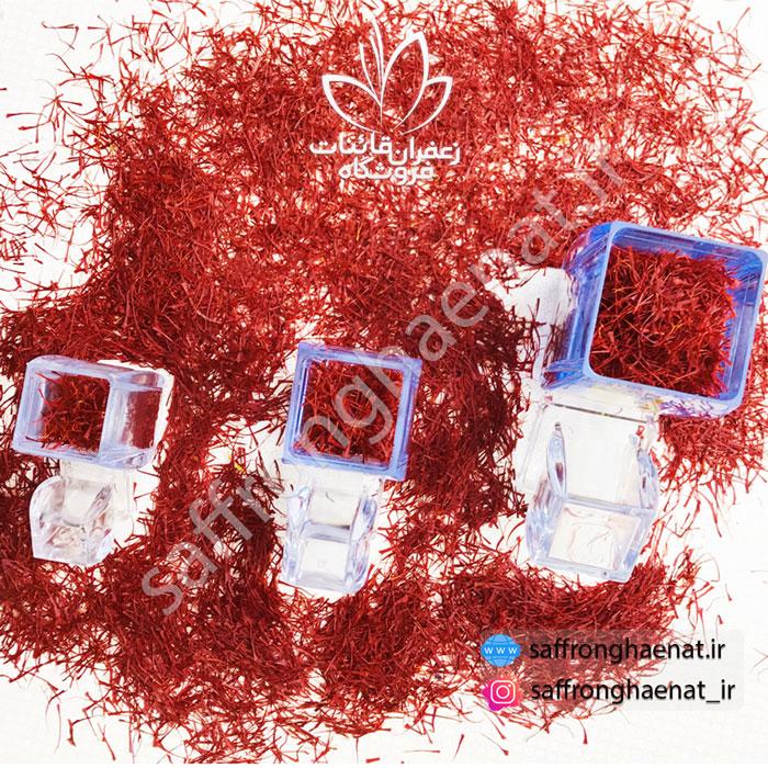 قیمت زعفران فله صادراتی