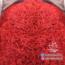 قیمت زعفران فله کیلویی آپدیت روزانه